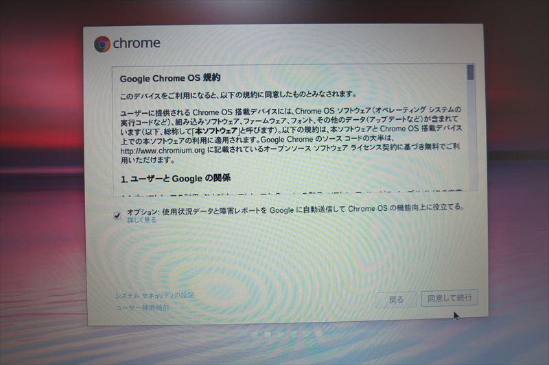 chrome018