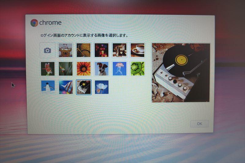 chrome020