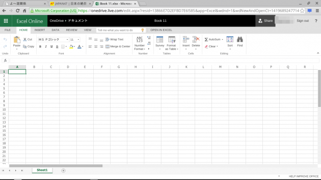 excel02