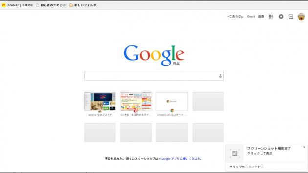 full-screen01