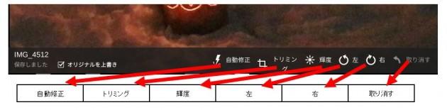Chromebookアプリ Galleryのアイコンの意味