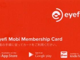 Eyefiカード