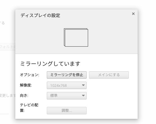Screenshot 2015-05-06 at 17.40.12 - コピー