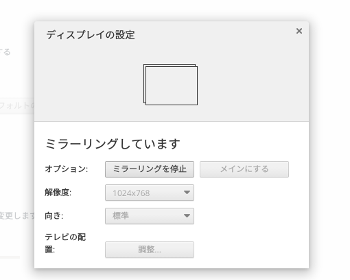 Screenshot 2015-05-06 at 17.40.12 - コピー
