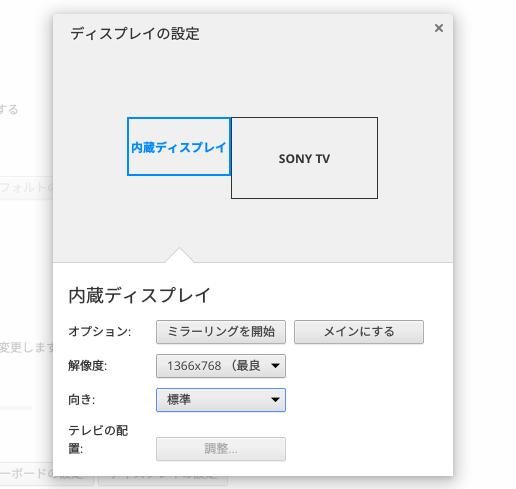 Screenshot 2015-05-06 at 17.42.12 - Display 2 - コピー