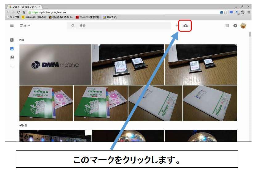 googlephoto01