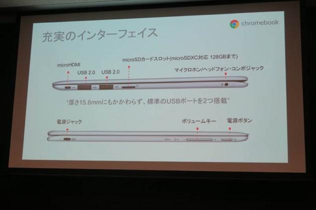 ASUS Chromebookセミナー